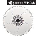 モトユキ 木工用チップソー【白虎】GTS-PW