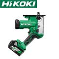 HiKOKI マルチボルトコードレスボードカッタ CK18DA