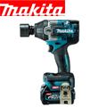 マキタ 40V充電式インパクトレンチTW007GRDX/GZ