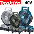 マキタ 40V充電式ファン CF001GZ