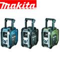 マキタ 40Vmax充電式ラジオMR005G【トリプルスピーカー+マルチアンプ】