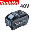 マキタ 40VmaxリチウムイオンバッテリBL4050F
