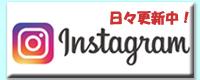 工具専門店の柴商 Instagram